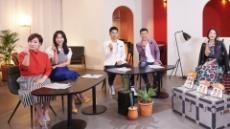 '이상한 나라의 며느리', 김재욱의 이미지는 회복될 것인가?