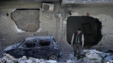 """사우디, 美요청에 """"시리아 파병 가능"""""""