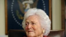 '대통령의 부인, 대통령의 어머니, 미국민의 할머니' 바버라 부시 별세…향년 92세