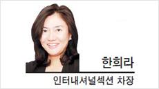 [프리즘]달라진 중국 외교…왕치산 작품?