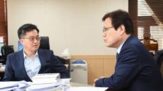 김동연 부총리, 금융개혁 차질 없이 추진…최종구 금융위원장과 회동