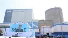 """[TAPAS]원자력 멈추니 석탄 는다…""""미세먼지 더 마신다"""""""