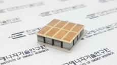 [과학]에너지硏, 중온 열전소자 제조기술 개발
