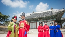 600년 시간여행 궁중문화축전 올해 달라진 것들