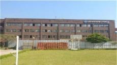 8억5000만원 투입…노후 공공건축물 21곳 '그린리모델링'