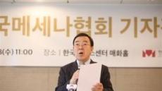 """""""김영란법 공감하지만…문화예술지원 위축 우려"""""""