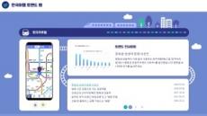 제일기획 자회사 펑타이, '한국여행 트랜드 랩' 서비스 출시