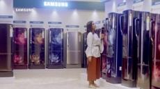 삼성전자, 정전에도 끄떡없는 인도 지역특화 냉장고로 인기몰이