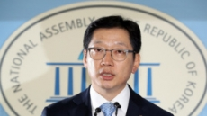 [속보]김경수, 경남지사 출마선언 취소