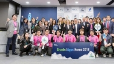 바이엘-KOTRA, 제2회 그랜츠포앱스 코리아 행사 개최