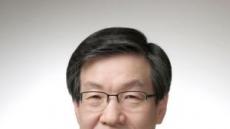 """포스코 권오준 회장 """"포스코의 지난 32년, 삶의 이유이자 비전이었다"""""""