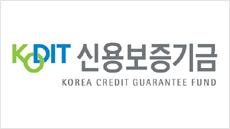 신보, 서울대ㆍ코트라와 '금융ㆍ기술ㆍ수출' 융합상담회 개최