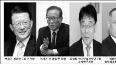 """""""4ㆍ27 공동선언, 비핵화 통한 평화체제 마련의 이정표"""""""