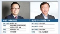동업자에서 경쟁자로…박현주-송상종 베트남서 맞불