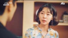 와이키키'수염 매력' 고원희의 재발견
