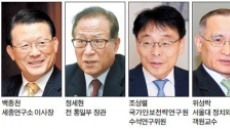 """[남북정상회담 D-8] """"적대관계 해소, 평화체제 전환 의미…대화와 행동 함께 가야"""""""
