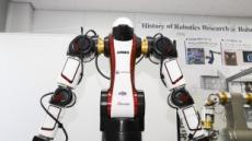 기계硏, 獨서 로봇?금속3D프린팅 기술 선봬