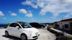 괌 여행 필수 '렌트카'…린든렌터카, 다양한 이벤트 진행