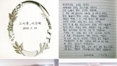 '청첩장 그리고 예비아빠'…'곧 품절남' 노지훈, SNS에 수줍게 올린 결혼이야기