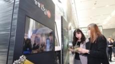 축산물 유통 대변신…위생과 안전 'IoT 스마트시스템'에서 답을 찾다