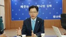 """김경수 """"경남도지사 출마선언…특검도 받겠다"""""""