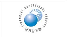 금감원, 수장 부재에도 '부원장협의체'로 단결력 과시