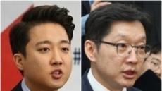 """이준석 """"특검 응하겠다는 김경수, 작전 만들고 나왔다"""""""