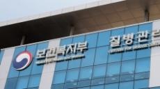 """수족구병 증가 추세…""""어린이집·유치원 올바른 손씻기로 예방"""""""