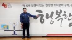 BNK경남은행 노사, '건강한 조직문화 구축' 노사 협약