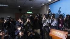 '드루킹'사건 김경수 의원 연루 축소 수사…檢警 책임 공방