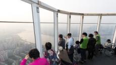 소록도 주민 첫 서울 나들이, 500m 타워 정복