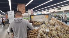 [금(金)자된 감자 ①] 감자볶음, 밥상에서 사라졌다