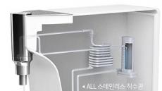 "SK매직 ""직수정수기 '미세플라스틱' 제거 확인"""