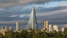 産銀 보고서, 북한 개발금융 지원 위한 '북한개발은행' 설립 등 제안