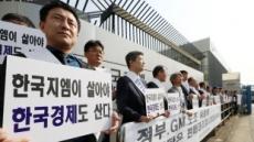 최종 협상나선 한국지엠 노사…'법정관리'는 최악수순