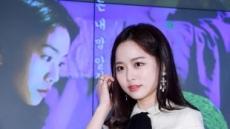 """'하트시그널 여신' 배윤경 """"엄친딸 '윤서희'도 잘 어울리나요?"""""""