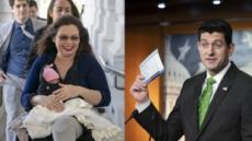 美의회 '가족친화' 바람…동반 출근ㆍ정계 은퇴