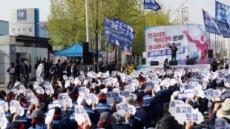 한국GM 노사, 끝내 임단협 결렬…고용보장 등 이견