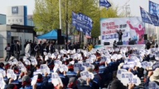 한국GM 노사, 임단협 교섭 결렬…법정관리 신청할 듯 (종합)