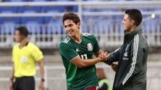 [U-19 축구] 한국, 멕시코에 1-4 패배
