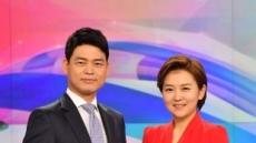 KBS뉴스가 달라진다…<뉴스12> <아침뉴스타임>도 새단장