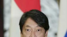 北 '핵실험 중단' 발표에 일본 '못마땅'