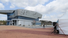 해양생물자원관 개관 3주년…해양바이오 생태계 구축 앞장