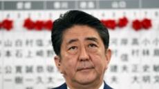 """日 아베, 北 핵실험 중지 선언에 """"긍정적 움직임, 환영"""""""