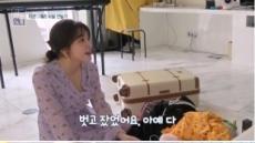"""""""다 벗고 잔다"""" 레드벨벳 예리 '돌직구 고백'…한채영 '진땀'"""
