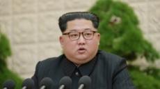 김정은, 한발 빠른 결단…비핵화 의제화부터 핵실험장 폐기까지