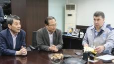 한국GM 노사 임단협 13차 교섭 또 결렬