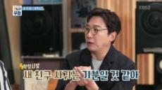 탁재훈, KBS 복귀…출연정지 해제