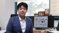KAIST 주영석교수, 국제연구비 지원 대상자 선정