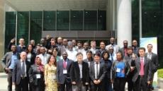 KINS-IAEA, 원자력시설 부지선정 평가 국제교육과정 개최